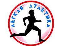 Leg atletika