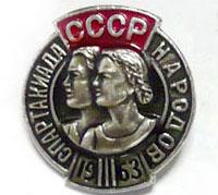 Золотые победы Елкана ТЕДЕЕВА и Михаила БЕКМУРЗОВА