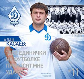 kasaev_632-1