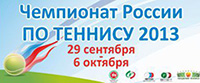 Аслан КАРАЦЕВ завоевал на чемпионате России две медали