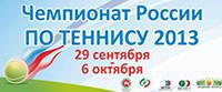 Ричард МУЗАЕВ не преодолел квалификацию на чемпионате России