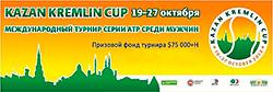 Ричард МУЗАЕВ выбыл из борьбы за «Кубок Казанского Кремля»