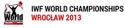 Тима ТУРИЕВА стала чемпионкой мира