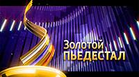 В финале – штангист Руслан АЛБЕГОВ и гимнастка Алия МУСТАФИНА
