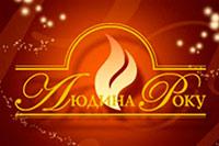 Ибрагим АЛДАТОВ и Ален ЗАСЕЕВ претендуют на звание лучшего спортсмена Украины 2013 года