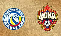 Ros-CSKA-anons