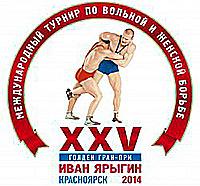 Ацамаз САНАКОЕВ – бронзовый призер турнира Голден Гран-при «Иван Ярыгин-2014»