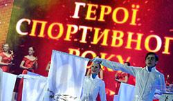 Ибрагим АЛДАТОВ вошел в тройку лучших спортсменов Украины