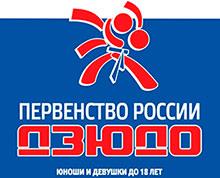 Алан ДИГУРОВ – бронзовый призер чемпионата России