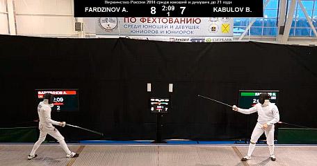 Осетинский полуфинал между Фардзиновым и Кабуловым стал украшением соревнований.