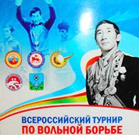 Трио осетинских борцов взошло на пьедестал в Якутии