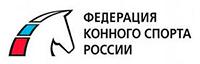 Fed-konnogo-sporta-Rossia