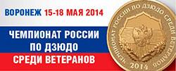Юрий СИКОЕВ вновь стал чемпионом России среди ветеранов