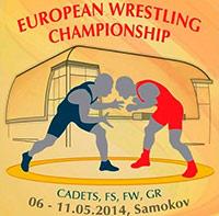 Заур ТОКАЕВ стал серебряным призером чемпионата Европы