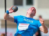 Валерий КОКОЕВ остановился в шаге от призового пьедестала
