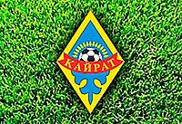 Расследование в «Кайрате»: «сдали» матч футболисты или нет?
