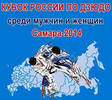 Владимир ЗОЛОЕВ стал бронзовым призером Кубка России
