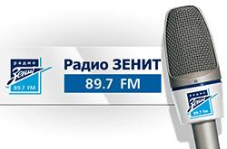 Станислав ЧЕРЧЕСОВ: «Сборной России победа в Вене просто необходима»