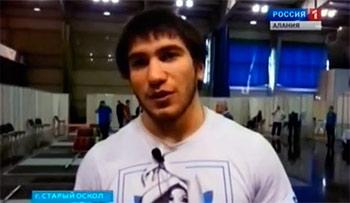 В Северной Осетии встретили победителя Кубка России Хетага ХУГАЕВА