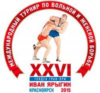 Тяжеловесы Осетии взяли на Гран-при «Иван Ярыгин» две медали