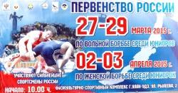 Молодые борцы Осетии – вторые в медальном зачете