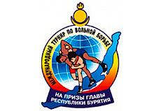 Артур ХУЦИСТОВ – бронзовый призер международного турнира в Улан-Удэ
