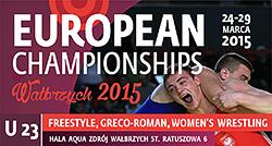 Заур КАБАЛОЕВ – серебряный призер чемпионата Европы
