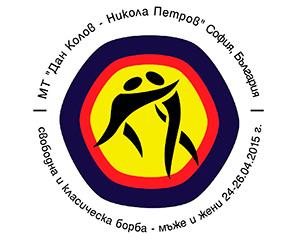 Сослан ГАГЛОЕВ победил на турнире в Болгарии