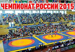 Wrest-Russia-2015
