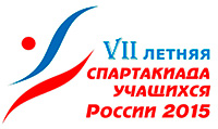 Манана САУМОВА и Анжелика ХУГАЕВА – призеры Спартакиады учащихся России